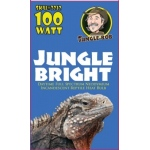 Jungle Bob Day Blue Heat Lamp: Bright, 100W